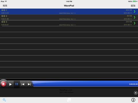 無料音乐AppのWavePad音声編集ソフト|記事Game