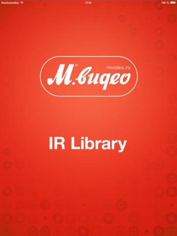 M.Video IR Library