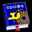 Словари издательства
