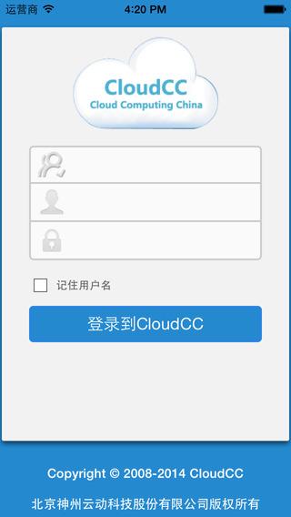 CloudCC私有云