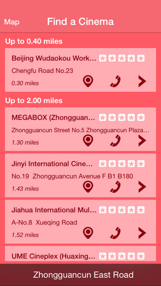 Find a Cinema Apps for iPhone/iPad screenshot
