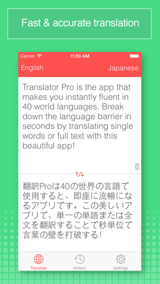 Translator Pro: Translate to and from many world l