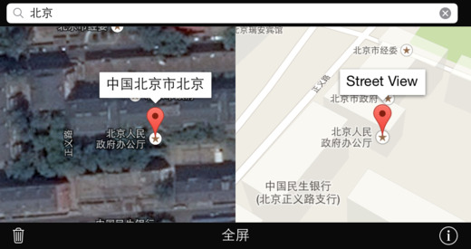 两个屏幕上的世界地图 - Duet Maps