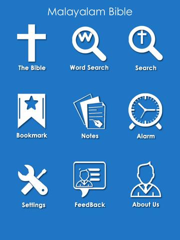 Malayalam Bible Offline for iPad