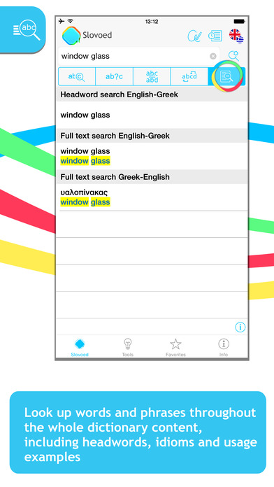 English <-> Greek Talking SlovoEd Compact Dictionary iPhone Screenshot 2