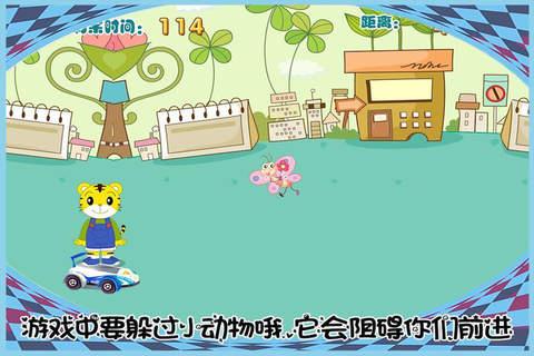 巧虎之天天酷跑 免费 儿童游戏 爸爸妈妈必备育儿学习好帮手 screenshot 3