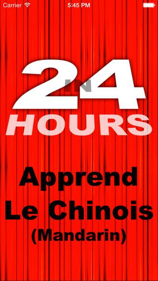 En 24 Heures Apprend Le Chinois