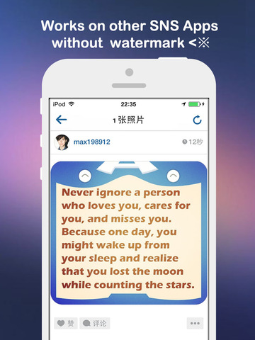 Screenshots of Fancy Message-Pimp Text with Emoji Keyboard, New Color Bubble and Textart FREE for iPad