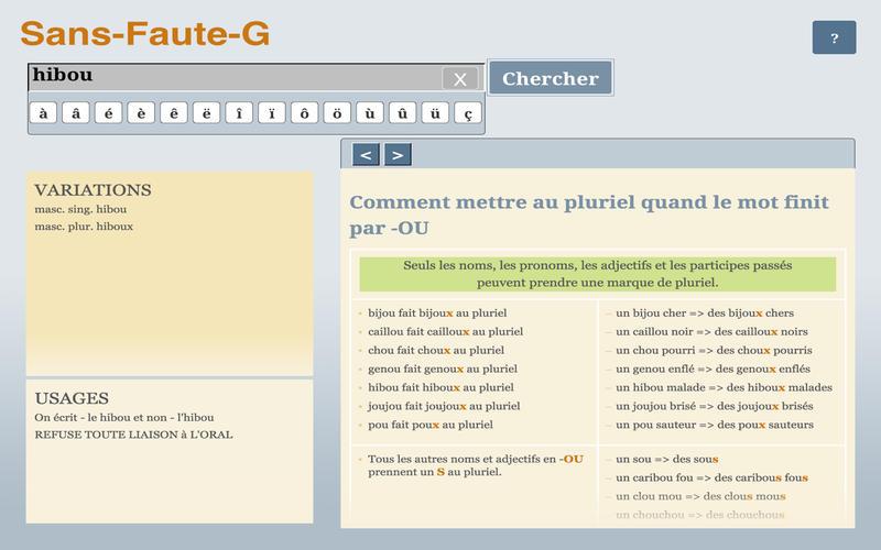 Sans-Faute-G Screenshot - 2