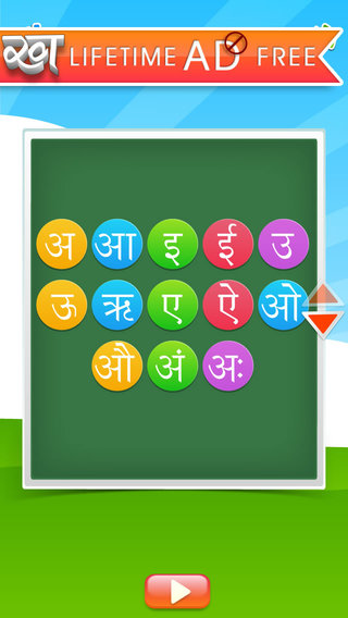 How to learn to speak Hindi? I can read and write it but ...