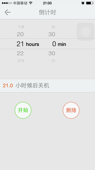玩生活App|AirCleaner免費|APP試玩