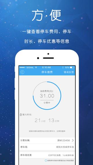 【福利品】LG Pocket photo 3.0口袋相印機第三代(甜心粉)(PD239P) - 燦坤快3網路旗艦店-全台3小時快速到貨