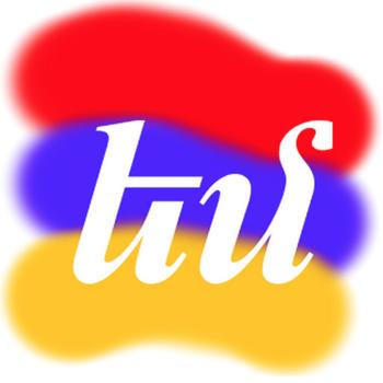 Armenian Conjugation LOGO-APP點子