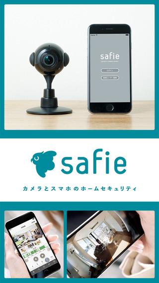 Safie 〜スマホとカメラの防犯・見守りサービス「セーフィー」〜
