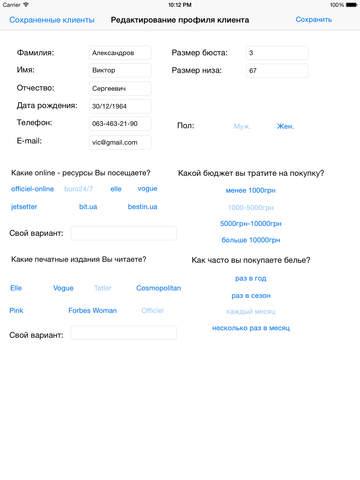IBM Lotus SmartSuite - Wikipedia, the free encyclopedia