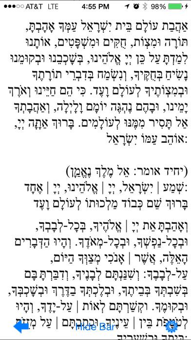 Pocket Luach - The Jewish Calendar (siddur, zmanim) iPhone Screenshot 2
