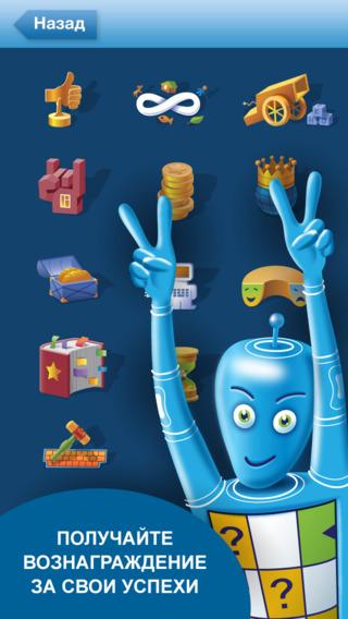 玩遊戲App|Сканворды плюс+ лучше, чем кроссворды, судоку, эрудит или любая игра в слова免費|APP試玩
