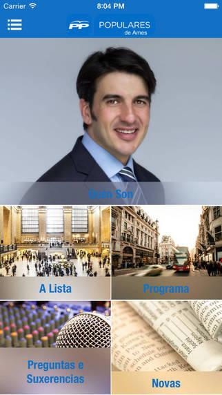 Santiago Amor