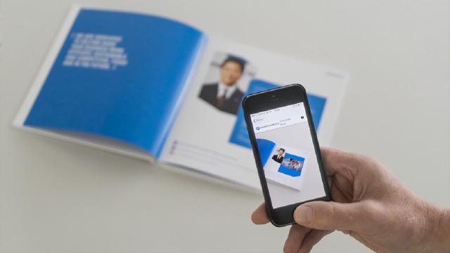 Konica Minolta AR app