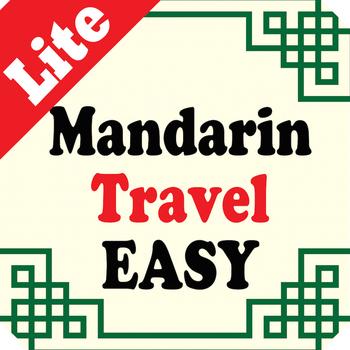 Mandarin Travel Easy Free 旅遊 App LOGO-APP試玩