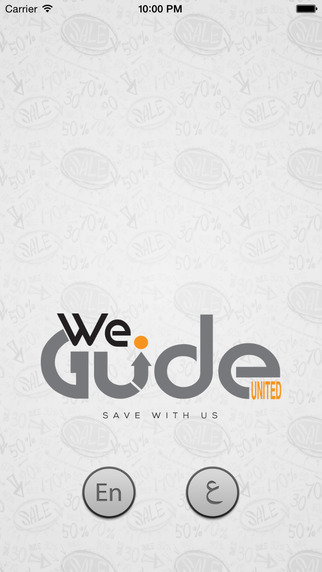 We Guide