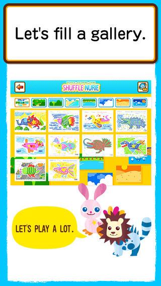 Shuffle Nurie 1-s iPhone Screenshot 5