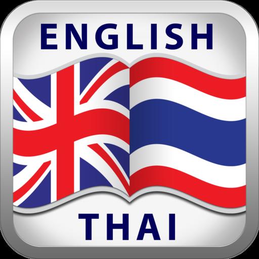 HEdictionary English Thai