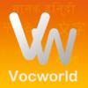 Vocworld for Mac