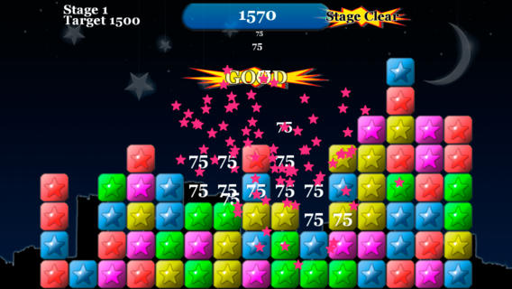 Pop Star HD - Landscape