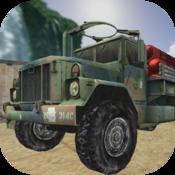 Army Trucker Transporter 3D - Transportation Simulator