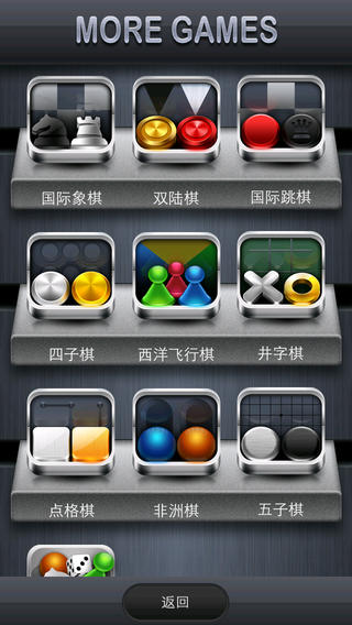 玩免費遊戲APP|下載黑白棋 ++ app不用錢|硬是要APP
