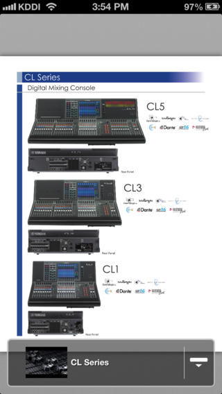 Yamaha Pro Audio Full-Line Catalog - US