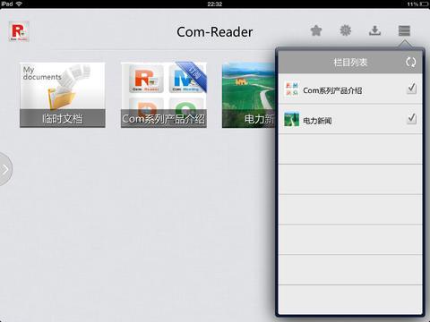 Com-Reader
