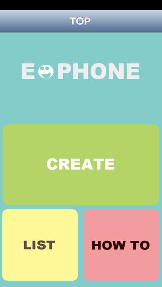 E・PHONE