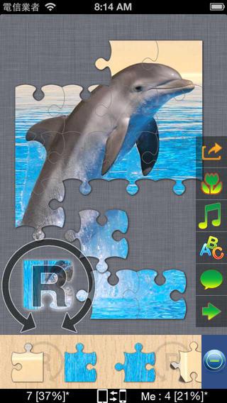 【免費遊戲App】MobiPuzzle Pro-APP點子