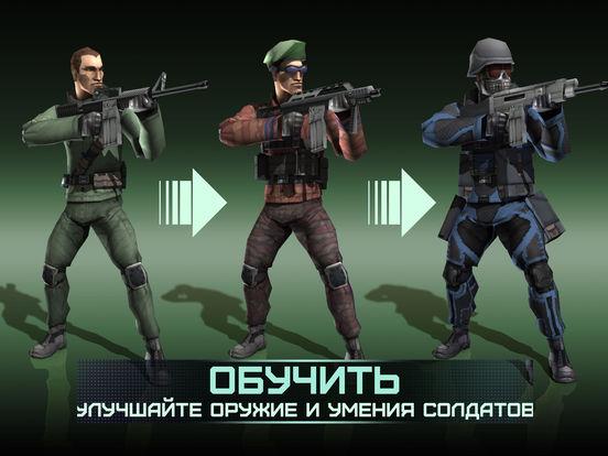 Игра Соперники на войне ( Rivals at War )