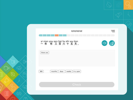 ChineseSkill - Learn Mandarin Chinese Language for Free screenshot