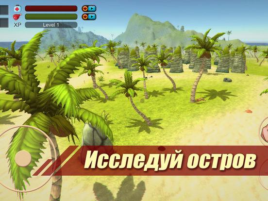 Survival Simulator 3D Pro на iPad