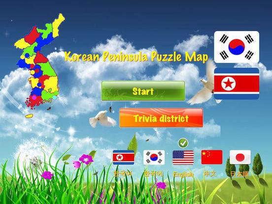 Korean Peninsula puzzle map iPad Screenshot 1