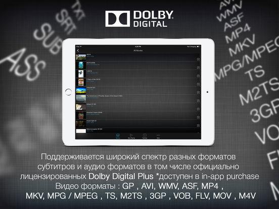 ArkMC беспроводной медиасервер, HD видео плеер Screenshot
