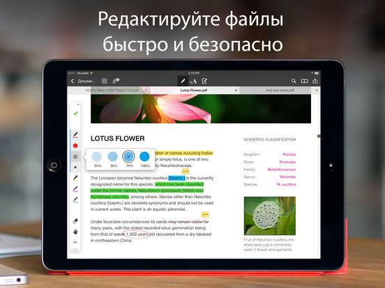 PDF Expert - Редактируйте и подписывайте документы Screenshot