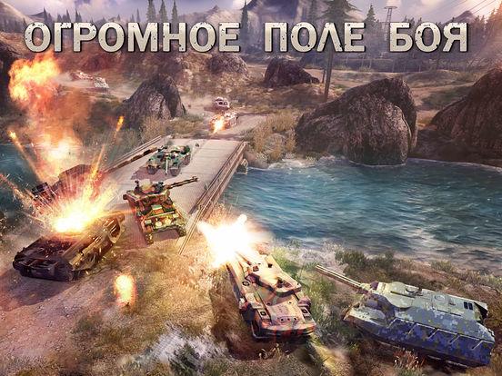 Infinite Tanks Screenshot