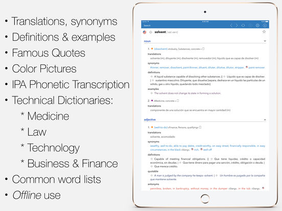 English Spanish Dictionary - Unabridged Screenshots