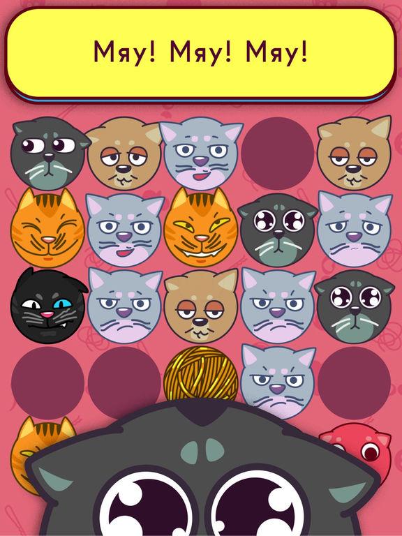 Скачать игру Котики! Merged cats get angry!