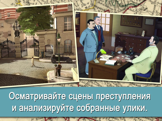 Agatha Christie - The ABC Murders (FULL) Screenshot