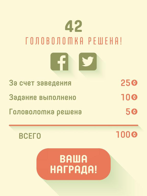 Open Bar! Screenshot