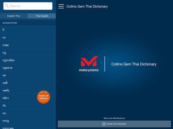 Collins Gem Thai Dictionary iPad Screenshot 1