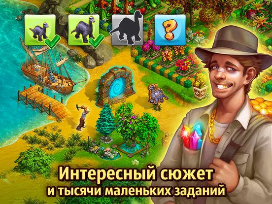Нано-Ферма Скриншоты7