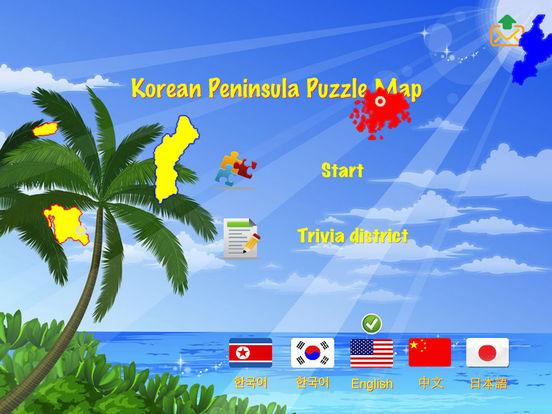 Korean Peninsula puzzle map iPad Screenshot 2