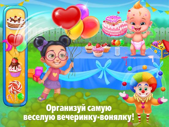 Маленький фуняка – Вечеринка-вонялка для iPad